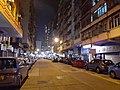 HK Kln 九龍 Kowloon 界限街 Boundary Street night January 2020 SS2 08.jpg