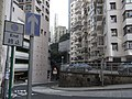 HK Mid-levels 卑利士道 Breezy Path 應彪大廈 Ying Piu Mansion 瑞麒大廈 Breezy Court ramp Nov-2010.JPG