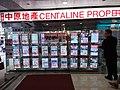 HK SSP 荔枝角 Lai Chi Kok 美孚新邨 Mei Foo Sun Chuen 萬事達廣場 Mount Sterling Mall and park February 2019 SSG 09.jpg