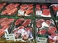 HK SW 上環 Sheung Wan 皇后大道中 Queen's Road Central 福昇閣 Fook Sing Court 百佳超級市場 ParknShop Supermarket goods February 2021 SS2 01.jpg