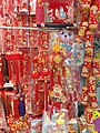 HK SW 上環 Sheung Wan 皇后大道西 Queen's Road West shop 紙品店 paper products red 農曆新年 Chinese New Year January 2021 SS2 05.jpg