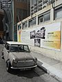 HK Sheung Wan Summer Bridges Street Mini Cooper July-2011 YMCA poster 01.jpg