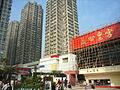 HK TM Trend Plaza n Tuen Mun Town Plaza n Maxims.JPG