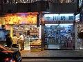 HK TST night Lock Road medicine shops.JPG