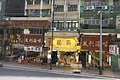 HK Tram tour view 德輔道西 Des Voeux Road West shops August 2017 IX1 02.jpg