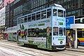 HK Tramways 3 at Pedder Street (20181013165404).jpg