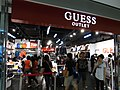 HK Tung Chung One CityGate shop Guess Oct-2012.JPG