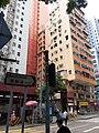 HK WC 灣仔 Wan Chai 軒尼詩道 Hennessy Road September 2020 SS2 06.jpg