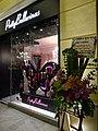 HK Wan Chai night Lee Tung Avenue shop Pretty Ballerinas Dec-2015 DSC.JPG
