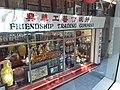 HK bus 26 tour view Sheung Wan Hollywood Road shop January 2021 SS2 02.jpg