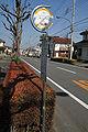 Hachibus Busstop.jpg