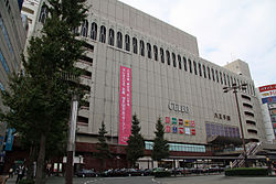 Hachioji Station North 2012.jpg
