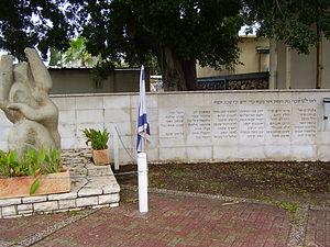 Haifa Oil Refinery massacre - Image: Haifa Oil Refinery Memorial