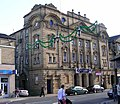Halifax Theatre Royal - Ward's End - geograph.org.uk - 587083.jpg
