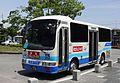 Hamakita com bus2014.JPG