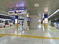 Haneda Airport Terminal 2 Station platform 2015-2.JPG