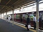 Hankyu Hotarugaike Station 20130608 (9016454361).jpg