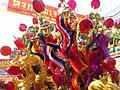 Happy New Year Chinese 2016 - panoramio (1).jpg