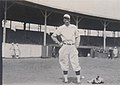 "Harry ""Slim"" Sallee, St. Louis Cardinals pitcher.jpg"