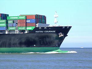 Hatsu Courage p9 approaching Port of Rotterdam, Holland 04-Aug-2007.jpg