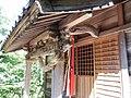 Hatta, Echizen, Nyu District, Fukui Prefecture 916-0264, Japan - panoramio (14).jpg