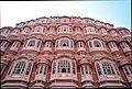 Hawa Mahal 01-jaipur.jpg