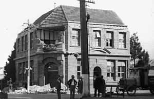 1931 Hawke's Bay earthquake - Damage to the Hawkes Bay Tribune building