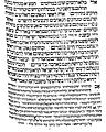 Hebrewbooks org 42621 520.jpg
