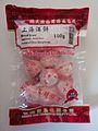 Heng Fai Brand Jiuqu (Chinese Yeast Balls) 1.jpg