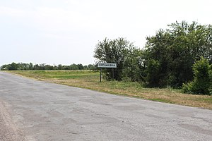 Hermakivka, entrance to the village.jpg