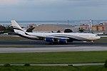 Hi Fly Airbus A340-500 CS-TFX (27919166498).jpg