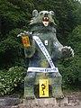 Hidaka bear - panoramio.jpg