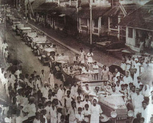Thrissur - A marriage procession going through the High Road, Thrissur City.