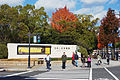 Hiroshima Museum of Art01-r.jpg