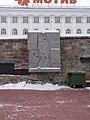 Historical Square of Ekaterinburg (28).jpg
