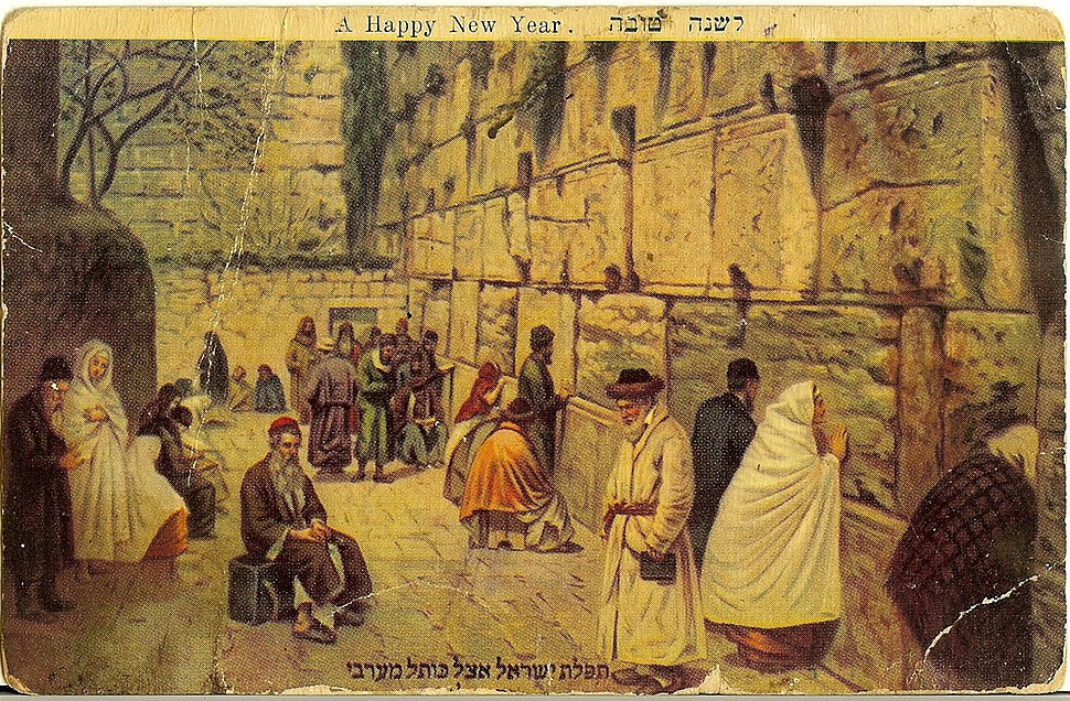 Historical images of the Western Wall-1911