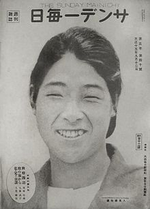 Hitomi Kinue on The Sunday Mainichi 1926.jpg