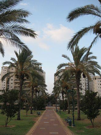 Hod HaSharon - Atidim park