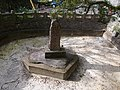 Hojo-ike pond of Zuiko-ji 01.jpg