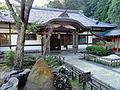 Honbō - Kurama-dera - Kyoto - DSC06665.JPG
