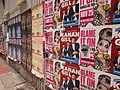 Hong Kong (2017) - 718.jpg