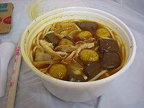 Hong Kong Style Cart Noodle.JPG