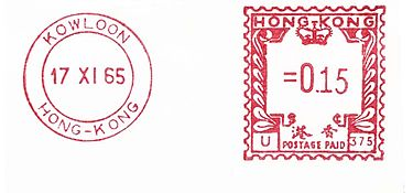 Hong Kong stamp type AA7.jpg