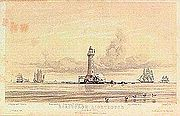Horsburgh Lighthouse, a painting by John Turnbull Thomson (1821–1884) showing the island of Pedra Branca just after the completion of the lighthouse in 1851, which he designed.