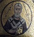 Hosios Loukas (diakonikon) - Polycarp.jpg