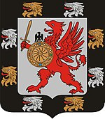 Romanoff dynasty Coat of arms