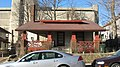 Hunter Avenue East, 825, Elm Heights HD.jpg