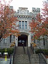 Hyattsville Armory Entrance Nov 08.jpg