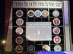 IDF medical corps memorial (8).jpg