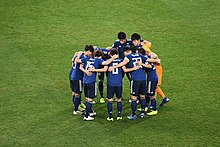 cf636f1d2a5 Japanese players before match with Iran at 2019 AFC Asian Cup
